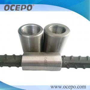 OCEPO Upset forging rebar coupler 16-40mm tensile strength could get 800 Mpa