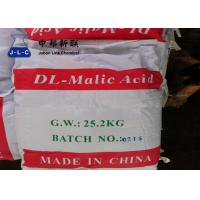 Buy Food Grade Functional Additive White Crystalline Powder DL-Malic Acid 6915-15-7 at wholesale prices