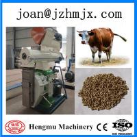 Best The lead brand of hengmu animal feed pellet machine with CE approved wholesale