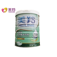 Quality Old Age Nonfat Powdered Goat Milk 800gsm Calcium Supplement for sale