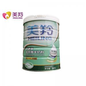 Quality Sugar Free Goat Senior Citizen Milk Powder Folic Acid Dietary Fiber for sale