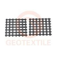 Quality Anti - Age PVC Coating Polyester Geogrid Warp Knitted For Road Construction for sale
