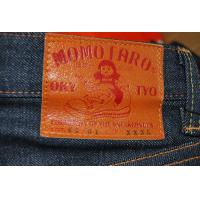Buy cheap debossed PU patch for denim from wholesalers