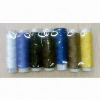 Quality Latex Elastic Thread, Used for Clothing, Pants, Hats, Gloves, Socks and Fabric for sale
