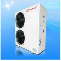 Buy cheap MDY60D Energy Efficient Heat Pumps / Commercial Air Source Heat Pump Water from wholesalers