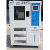 Buy cheap Laboratory Powder Coated Temperature Humidity Chamber To Test Tolerances Of Heat Cold Dry Humidity from wholesalers