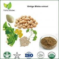 Quality ginkgo biloba extract price,ginkgo biloba leaf extract powder,ginkgo flavonoids for sale