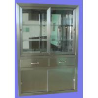 Quality full Stainless Steel  medical Cabinet for lab furniture cabinet equipment for sale