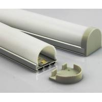 Waterproof LED aluminum profiles LED extrusion A2623 for LED Strips 2m length