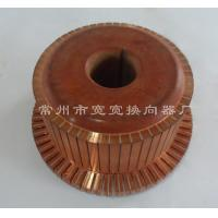 Quality 49 Segments Starter Motor Commutator for DC Traction Motor XQ-6.3 for sale