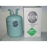 Quality R134a Refrigerant Gas,With 99.99% Purity for sale