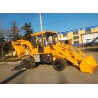 Quality backhoe loader with 0.4m3 rated bucket capacity SZ40-16 for sale