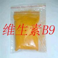Quality CAS NO 59-30-3 High quality Ingredients Vitamin B9 folic acid with prompt shipment vitamin for sale
