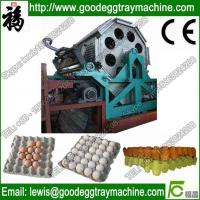 Quality Dry Type Pulp Moulding Machine for sale