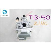 Best 50cc  Carburetor wholesale