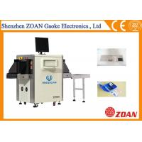 High Speed Airport Security X Ray Scanner , X Ray Screening Machine Eagle Eye