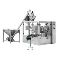 China [MANUFACTURER] juice pouch packing machine on sale