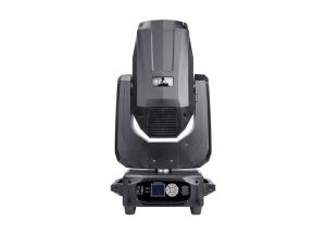 Quality Professional Sharpy 9R 260W Beam Moving Head Stage Light Event Wedding Stage Light Manufacter Wholesale for sale