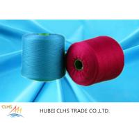 Core Spun Polyester Sewing Thread , 100% Polyester Dyed Ring Spun Polyester