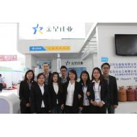 Beijing Starget Chemicals Co.,Ltd