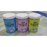 Quality A2 protein formula infant baby Goat Milk Powder for sale