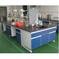Quality lab equipment supplier,lab furniture supplier,lab furniture price,college lab furniture for sale