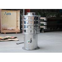 Buy cheap Stainless Steel Circular Vibro Sifter Machine 1-3 Layers Material Grading With from wholesalers