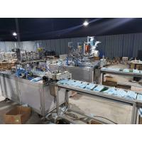 Quality Disposable Nonwoven Face Mask Making Machine 3 Ply Mask Production Machine for sale