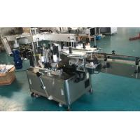 Quality High Speed Double Side Sticker Labelling Machine for Square / Round / Flat Bottle for sale