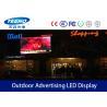 Best Slim DIP P8 Outdoor Advertising LED Display Sign For Super Market , LED Full Color Screen wholesale