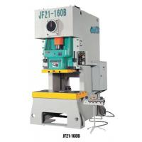 JF21series open back press with dry clutch and shearing block protector