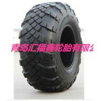 Best Bias Military Tyre 15.5-20 wholesale