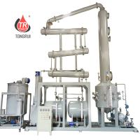 Quality Easy Operation Waste Engine Oil Recycling Machine , Used Car Oil Recycling Machine for sale