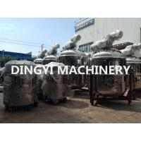 Chemical Stainless Steel Liquid Mixing TankStainless Steel Cabinet High Speed Disperser