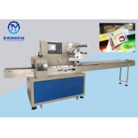 Quality Lawson Convenience Store Bakery Biscuit Packing Machine 220V 12 Months Warranty for sale
