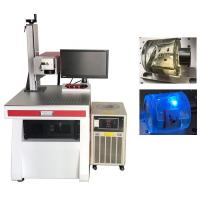 Quality Crystal Laser Marking Engraving Machine / Uv Laser Engraver For Glass Ceramics Jade for sale