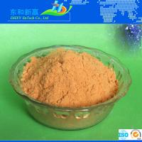 Buy cheap inorganic polymeric coagulant industrial water treatment chemicals from wholesalers