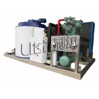 Air Cooling Automatic Flake Ice Machine For Supermarket Preservation