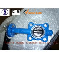 Quality Electric / Lever Operated Butterfly Valve Wafer and Lug Type 14 Inch 20 Inch 24 Inch for sale