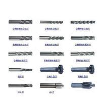 Quality JWT Kinds of Endmills / End Mills for sale