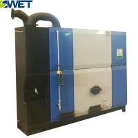 Quality High efficiency industrial food vertical 500kg wood chip fire steam boiler for sale