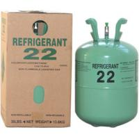 Buy 30Lbs / 13.6kg 25Lbs / 14.6kg cylinder and Hight purity, sufficient gas refrigerant r22 at wholesale prices