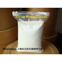 Quality Muscle Growth Boldenone Equipoise Raw Powder Boldenone Acetate For Bodybuilder Supplement 2363-59-9 for sale