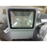 Quality Aluminum Alloy Commercial Led Flood Lights Lamp Outdoor Bulbs 40W for gardens for sale