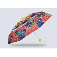Adult Nano Leak Proof 5 Fold Umbrella Exquisite Printing Pongee Fabric Cloth Material