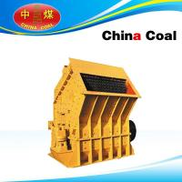 Quality PCFK Reversible Hammer Crusher for sale