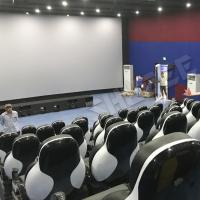 Quality Snow Special Effect In 7D Movie Theater Vibration Frequency 12HZ for sale
