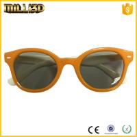 Best passive masterimage xnxx 3d glasses for polarized factory direct wholesale