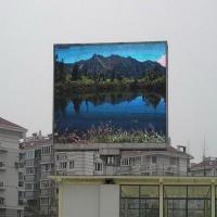 Best DIP P16 Outdoor Full Color LED Display Screen 8000CD / ㎡ 256mm × 128mm wholesale