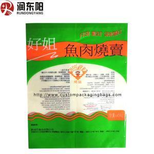 Quality Plastic Dumplings Storage Custom Packaging Bags Reusable With Window / Zipper for sale